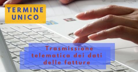 Termine unico per la trasmissione telematica dati delle fatture - Commercity Blog
