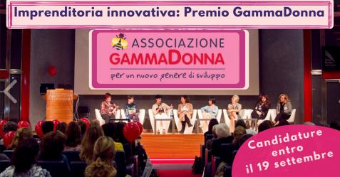 Imprenditoria innovativa - Premio GammaDonna - Commercity Blog