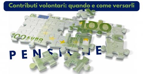Contributi volontari, quando e come versarli - Commercity Blog