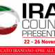 iran country presentation alla fiera di roma