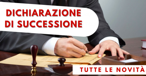 successione online commercity