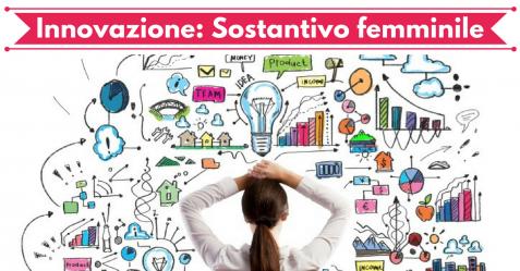 Innovazione - sostantivo femminile - Commercity Blog