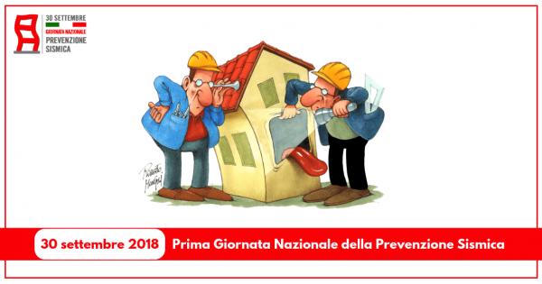 Prima Giornata Nazionale per la Prevenzione Sismica - Commercity - Commercity Blog